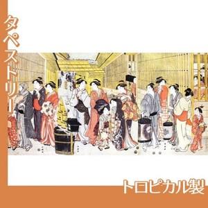 勝川春潮「新吉原江戸町の図」【タペストリー:トロピカル】