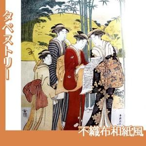 勝川春潮「竹林七妍1」【タペストリー:不織布和紙風】