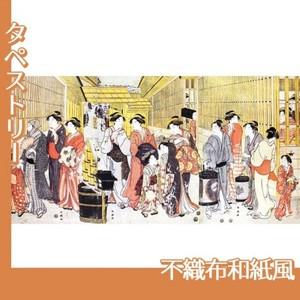 勝川春潮「新吉原江戸町の図」【タペストリー:不織布和紙風】