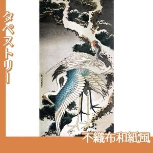葛飾北斎「雪松に鶴」【タペストリー:不織布和紙風】