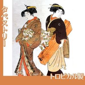 北尾重政「芸者と三味線箱を持つ女」【タペストリー:トロピカル】