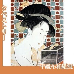 喜多川歌麿「虫籠」【タペストリー:不織布和紙風】