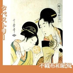 喜多川歌麿「婦人手業拾二工 手鞠作り」【タペストリー:不織布和紙風】