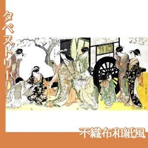 喜多川歌麿「見立御所車」【タペストリー:不織布和紙風】