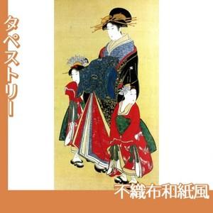 喜多川歌麿「遊女と禿図」【タペストリー:不織布和紙風】