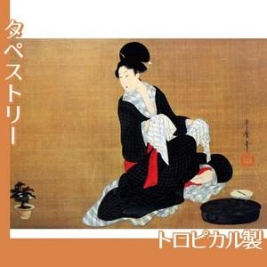 喜多川歌麿「洗顔美人図」【タペストリー:トロピカル】