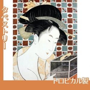 喜多川歌麿「虫籠」【タペストリー:トロピカル】