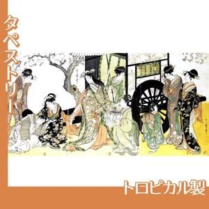 喜多川歌麿「見立御所車」【タペストリー:トロピカル】