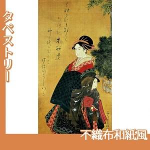 窪俊満「年始回礼の遊女と禿図」【タペストリー:不織布和紙風】