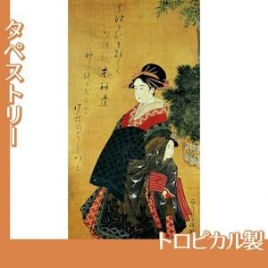窪俊満「年始回礼の遊女と禿図」【タペストリー:トロピカル】