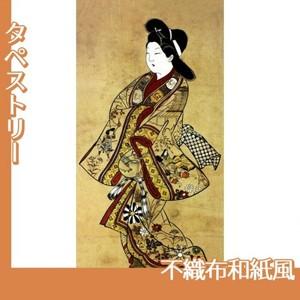 杉村治兵衛「立美人図」【タペストリー:不織布和紙風】