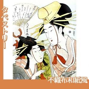 鳥高斎栄昌「青楼俄万歳」【タペストリー:不織布和紙風】