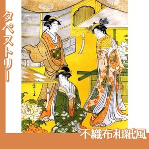 鳥文斎栄之「源氏花のゑん1」【タペストリー:不織布和紙風】