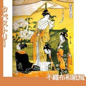 鳥文斎栄之「源氏花のゑん3」【タペストリー:不織布和紙風】