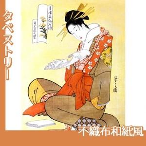 鳥文斎栄之「青楼美人六花仙 角玉屋小紫」【タペストリー:不織布和紙風】