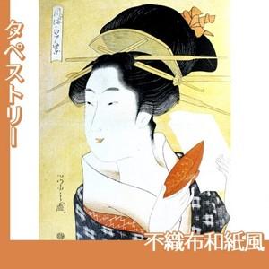 鳥文斎栄之「風俗江戸紫 盃」【タペストリー:不織布和紙風】