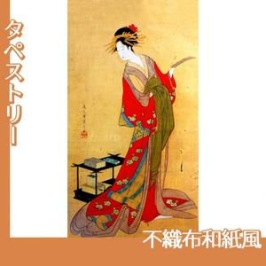 鳥文斎栄之「詠歌遊君図」【タペストリー:不織布和紙風】
