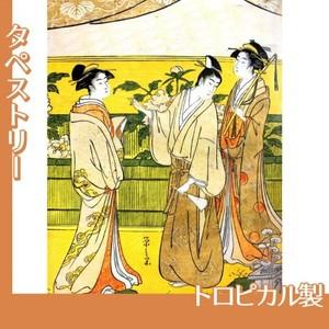 鳥文斎栄之「源氏花のゑん2」【タペストリー:トロピカル】