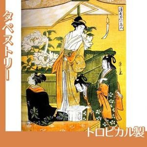 鳥文斎栄之「源氏花のゑん3」【タペストリー:トロピカル】