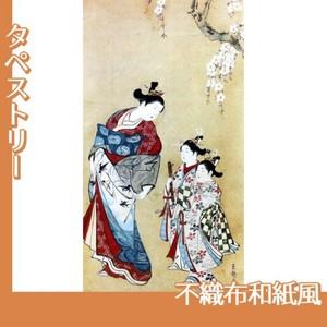 東艶斎花翁「桜下遊女と禿図」【タペストリー:不織布和紙風】