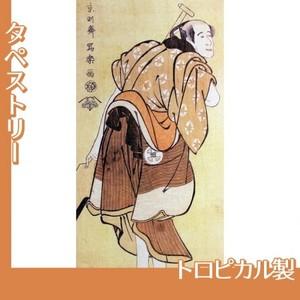 東洲斎写楽「大谷徳次の物草太郎」【タペストリー:トロピカル】