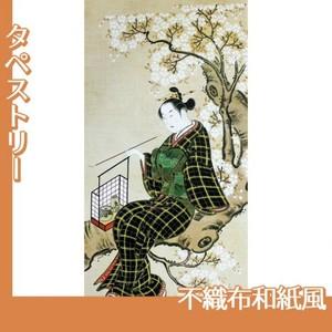 鳥居清忠「桜下美人図」【タペストリー:不織布和紙風】