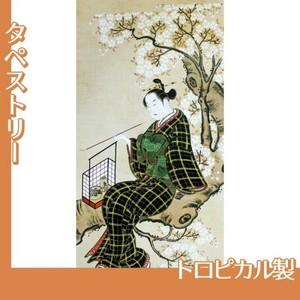 鳥居清忠「桜下美人図」【タペストリー:トロピカル】