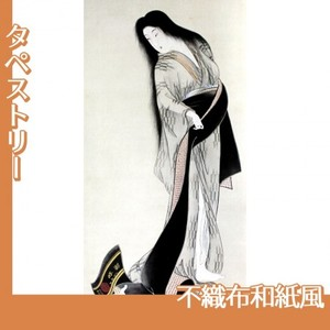 橋本周延「見立女三宮図」【タペストリー:不織布和紙風】