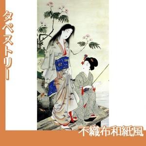 橋本周延「美人釣魚図」【タペストリー:不織布和紙風】