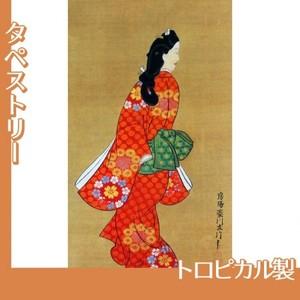 菱川師宣「見返り美人図」【タペストリー:トロピカル】