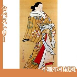 宮川長春「遊女立姿図」【タペストリー:不織布和紙風】