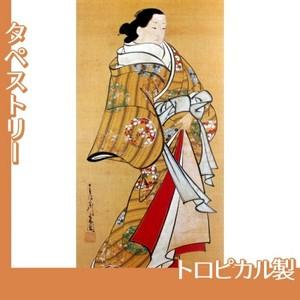 宮川長春「遊女立姿図」【タペストリー:トロピカル】