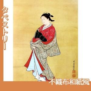 西川祐信「美人立姿図」【タペストリー:不織布和紙風】