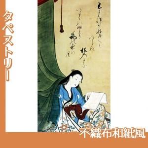 山崎女龍「文読む蚊帳美人図」【タペストリー:不織布和紙風】