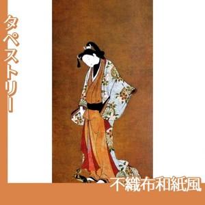 無款「寛文美人図」【タペストリー:不織布和紙風】