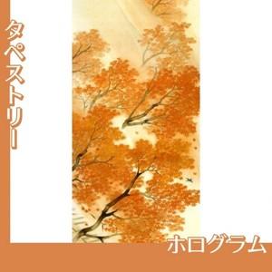 横山大観「春雨・秋雨(秋雨)」【タペストリー:ホログラム】