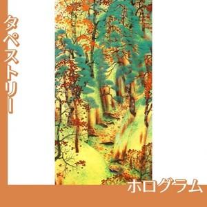 横山大観「愛宕路」【タペストリー:ホログラム】