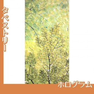 速水御舟「新緑」【タペストリー:ホログラム】