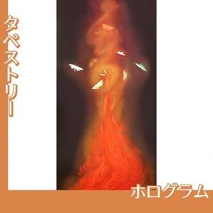 速水御舟「炎舞」【タペストリー:ホログラム】