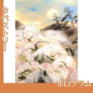 冨田溪仙「祇園夜桜図」【タペストリー:ホログラム】