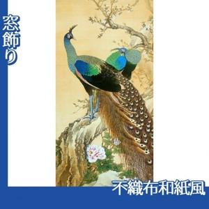 今尾景年「孔雀」【窓飾り:不織布和紙風】