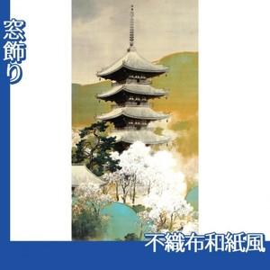 川村曼舟「古都の春」【窓飾り:不織布和紙風】