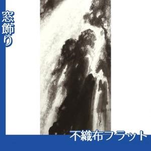 竹内栖鳳「瀑布」【窓飾り:不織布フラット100g】