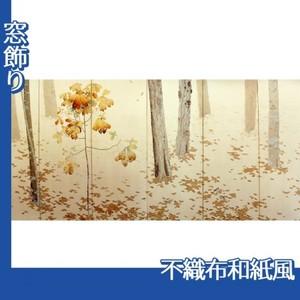菱田春草「落葉(左)」【窓飾り:不織布和紙風】