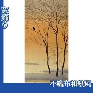 菱田春草「暮色」【窓飾り:不織布和紙風】