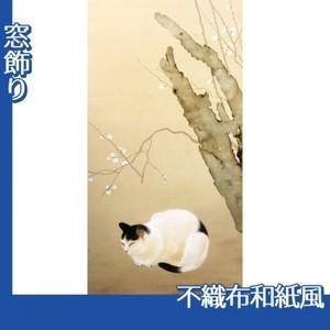 菱田春草「猫梅」【窓飾り:不織布和紙風】