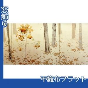 菱田春草「落葉(左)」【窓飾り:不織布フラット100g】