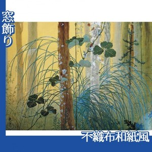 下村観山「木の間の秋(左)」【窓飾り:不織布和紙風】