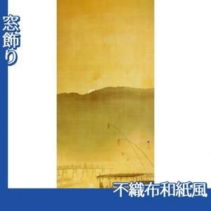 下村観山「納涼」【窓飾り:不織布和紙風】