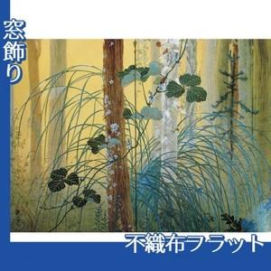 下村観山「木の間の秋(左)」【窓飾り:不織布フラット100g】